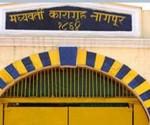 Central jail nagpur