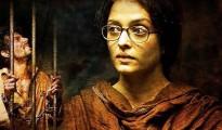 Sarbjit Trailer