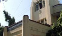 NMC Building