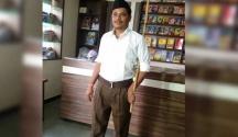 RSS New Uniform