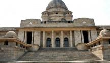 nagpur high court