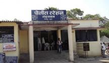 Nandanvan Police Station