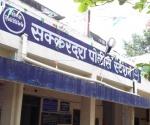 Sakkardara police station