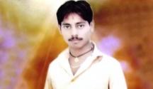 Deceased Suraj Yadav