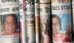 क्या मीडिया जानबूझ कर बसपा के साथ भेदभाव करता है?