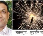 Diwali by Sudarshan Chakradhar