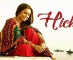 Hichki, Rani Mukerji