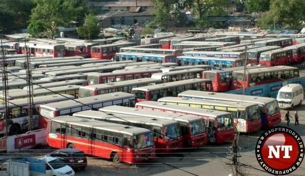 Nagpur City Bus