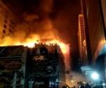 Kamala Mills Fire