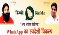 Baba Ramdev Patanjali launches Kimbho App