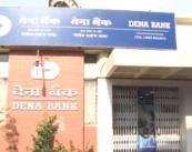 Dena Bank loan fraud may cross Rs 300 crore mark
