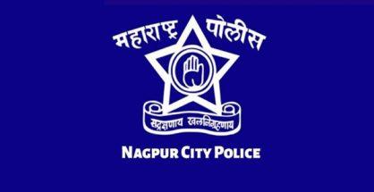 वर्ष 2020 के तीन महिने का नागपुर पुलिस का डिटेक्शन का रिकॉर्ड 63 % रहा