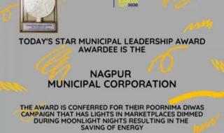 NMC bags Star Municipal Leadership Award for innovation in saving power
