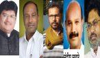 राज्यपाल के कोटे से एमएलसी मनोनयन : पालकमंत्री ने दलित-मुस्लिम कार्ड खेला
