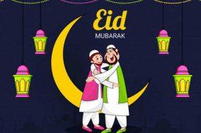 कामठी तालुक्यात रमजान ईद साध्या पद्धतीने साजरी