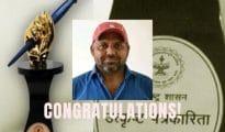 Maharashtra Journalism Award 2019: Nagpur TOI scribe Anjaya Anparti wins Anant Gopal Sheede Award