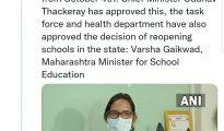 Maharashtra Schools to Reopen From October 4