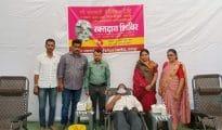 मां भारती का सपूत शहिद नायक भूषण सतई के पुण्य  स्मरण में  रक्तदान शिविर संपन्न