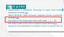 CBSE Date Sheet 2022: 10वीं-12वीं टर्म-1 परीक्षा की डेटशीट जारी, 30 नवंबर से होंगे एग्जाम